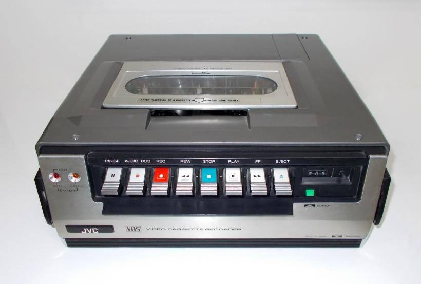 JVC HR-4100