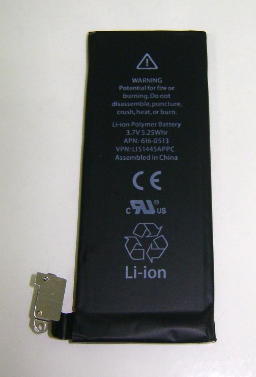 iPhone4Nora_08_Bateria